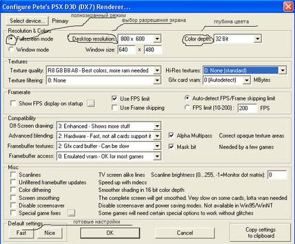 Playstation Emulator Plugins
